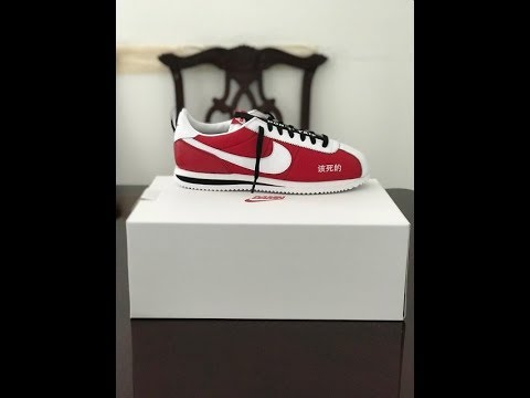 "cheap for discount 18665 aabf3 Nike Cortez Kung Fu Kenny 2 ""Don't Trip"""
