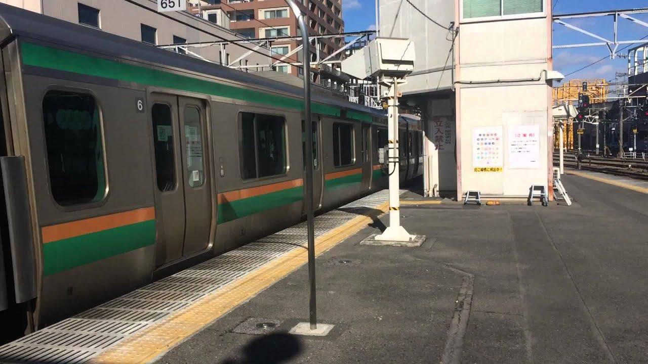 鉄道動画】高崎駅にて 高崎・両...