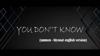 Ummon hiyonat official English version song