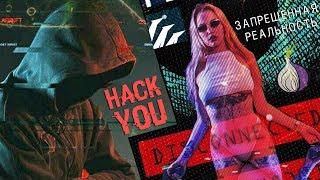 Как взламывают блогеров и рекламируют наркотики на YouTube