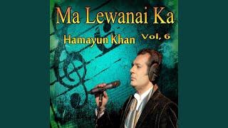 Download Wana Da Chinar