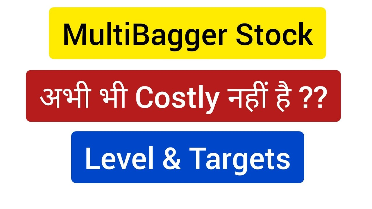 3 Years 1100% Returns 🔥Multibagger Stock | Don't Miss | Stock Market for Beginners #IOLCP