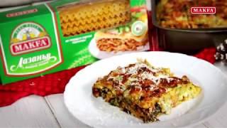 MAKFA | Мамины рецепты | Овощная лазанья