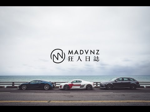[狂人日誌] 來一場貨真價實的壯遊吧!Audi R8,RS6 Avant Performance與McLaren 570GT的環台Grand Touring