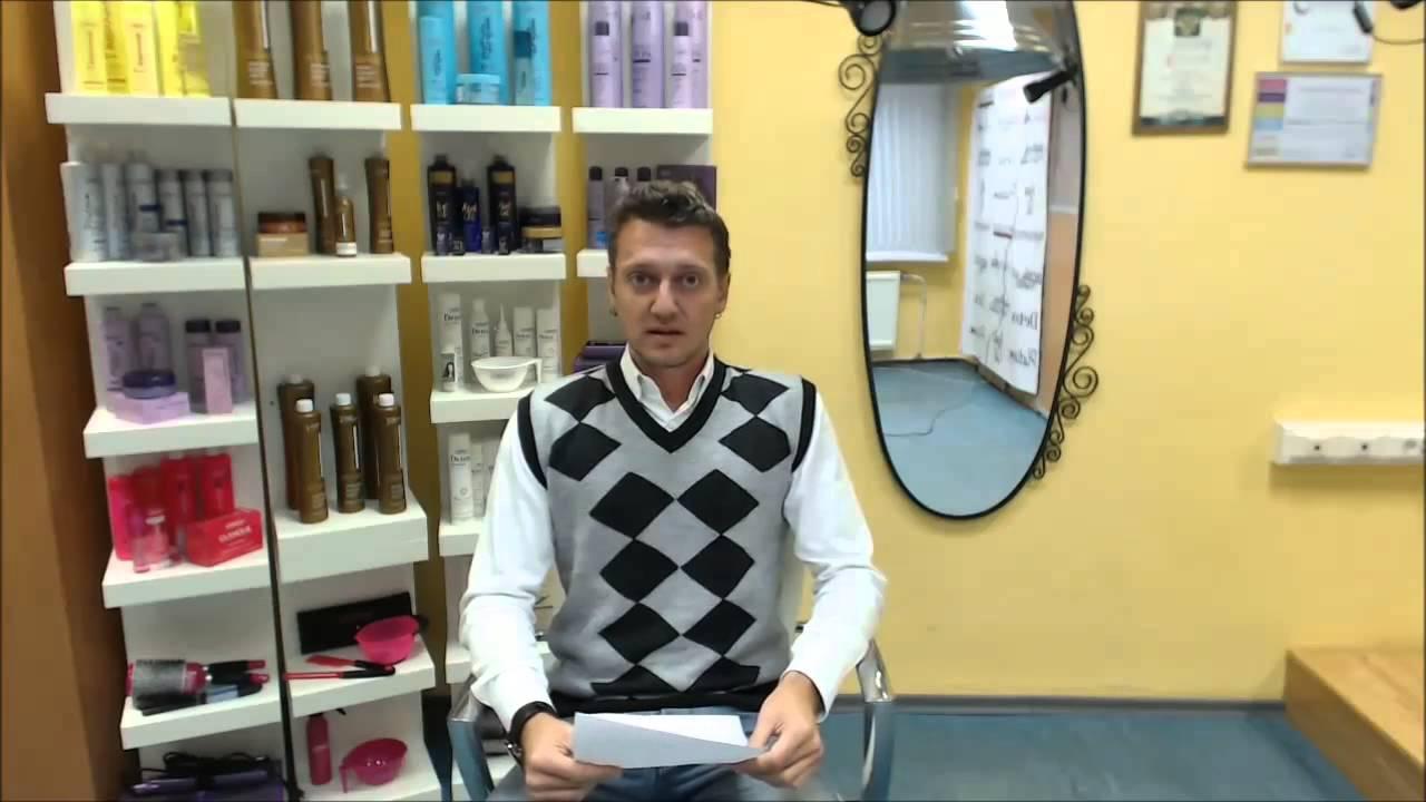 Лучшая косметика для кератинового выпрямления и восстановления волос.