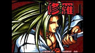 [TAS]ARCADE Samurai Shodown III-Ukyo Tachibana「Slash」