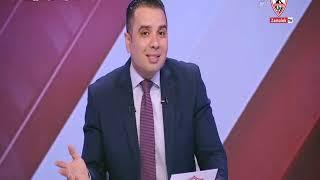 زملكاوى - حلقة الجمعة مع (أحمد جمال) 7/8/2020 - الحلقة الكاملة