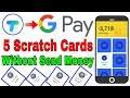 Earn Google Pay Scratch Card Without Sending Money to Friends 😍 | Bina Paise Send Kiye Scratch Card