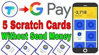 How To Earn Tez Scratch Card Without Sending Money to Friends || Bina Paise Send Kiye Scratch Card