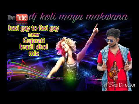 HASI GAY TO FASI NEW GUJRATI BRAZIL DHOL REMIX SONG DJ KOLI MAYU MAKWANA