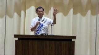 備後圏都市構想【枝広なおき 演説】