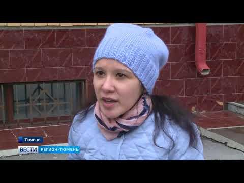 видео: Почему одна из стоматологий Тюмени оказалась недоступной для инвалидов