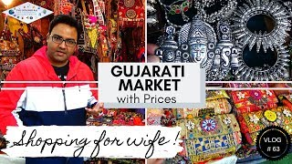 GUJARATI MARKET DELHI   JANPATH   DELHI'S LAW GARDEN MARKET