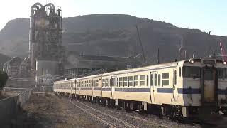 後藤寺線 キハ147×4両編成による回送列車 日鉄1踏切