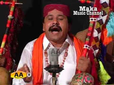 Allai Je Sha Me Razi Aa - Ghulam Hyder Rabani - Aarifano Aeen Soofiyano Kalam - Vol 15