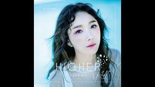 박하이(Park Hi) - Higher (full)