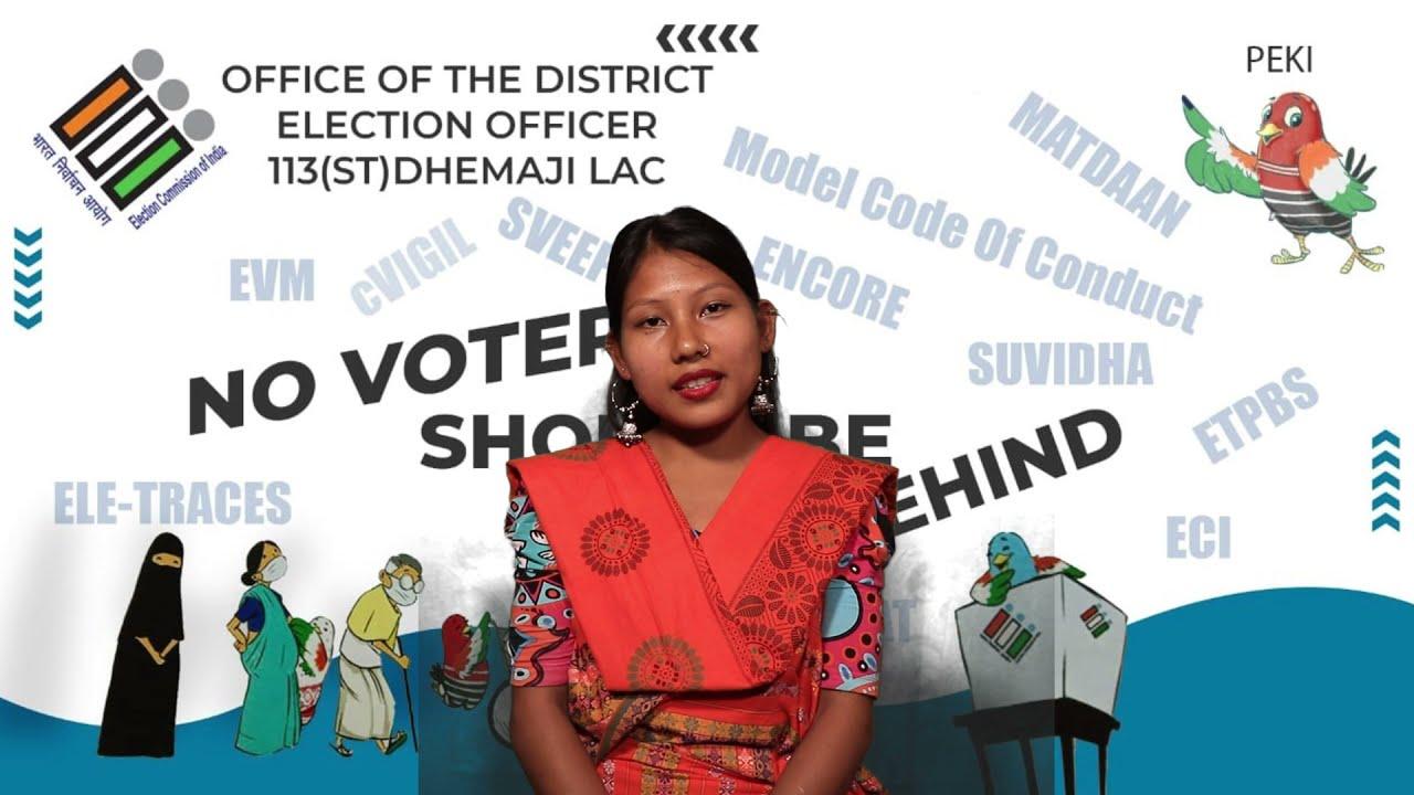 #AssamElection2021IIভোটদান আমাৰ অধিকাৰIIভোট দিও আহকIIBodo AppealIIDHEMAJI