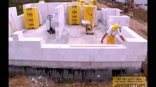 видео Строительство дома из газобетона