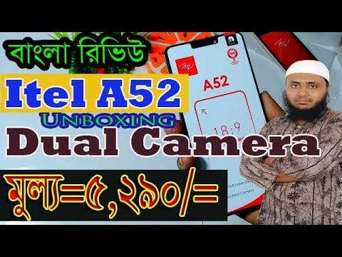 Itel A52 Review And Unboxing ||Bangla||  Price: Tk. 5,290/=
