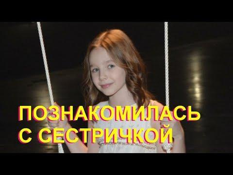 Дочь Юли Началовой Вера Алдонина показала новорожденную сестричку