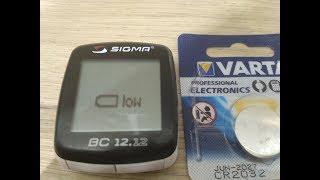 заміна батарейки на Велокомпютері Sigma BC 12.12
