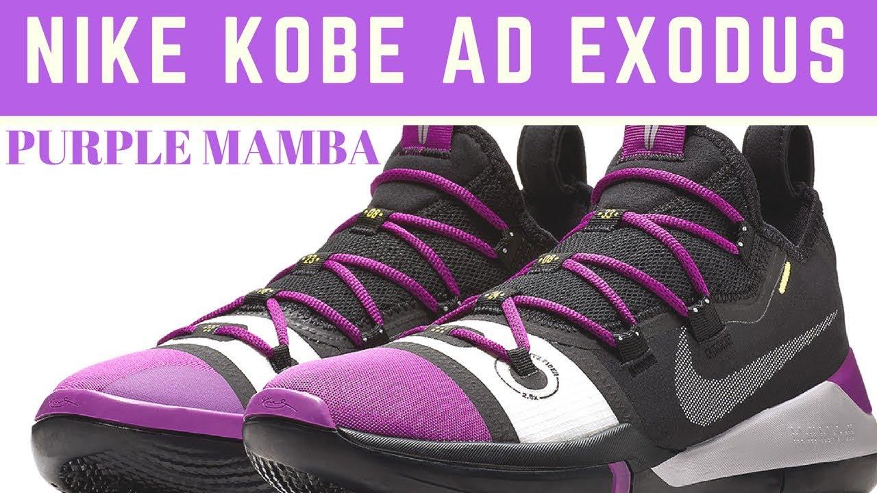 release date: d6b01 c2592 Kobe Bryant's New Nike Kobe AD Signature Shoe Appears In Purple