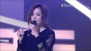 Sita Chan 陳僖儀 - 蜚蜚@ 勁歌金曲 (6-10-2012)
