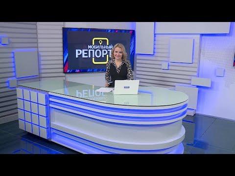 Вести-24. Башкортостан - 25.10.19