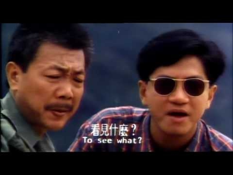 【香港絕版恐怖電影】《鬼掹腳》粵語