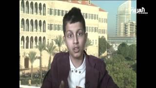 طفل صارع السرطان يوجه رسالة للأطفال عبر صباح العربية