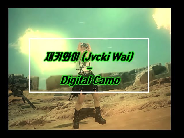 ???? (Jvcki Wai) - Digital Camo (????)