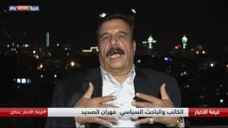 العراق.. أولوية الأمن ومعضلات السياسة