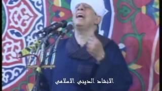 الشيخ ياسين التهامى يا حسن صبرى الجزء الثانى