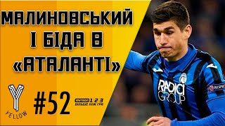 Ілічич йде з футболу Малиновський новий лідер Аталанти