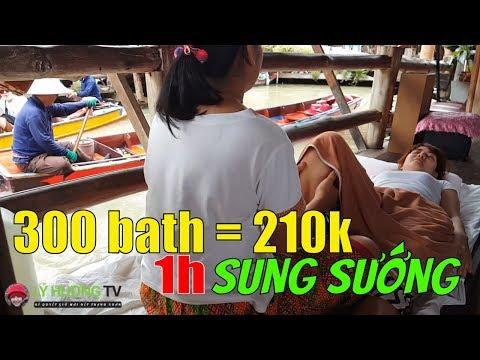 300 Bath Thái = 210k Việt Nam đổi Lấy 1 Giờ SUNG SƯỚNG Với Trò Masage |  Guide Saigon Food