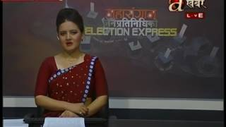Election Express Bishesh - Live update of vote counts - Lalitpur