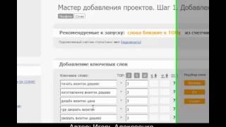 Продвижение сайта ссылками(Автор Игорь Алексеенко Блог http://biznes-dlyavseh.ru/ Я расскажу вам как не напрягаясь продвигать свои ключевые..., 2012-09-10T10:18:10.000Z)