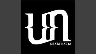 urata naoya (AAA) - 世界でいちばん熱い夏