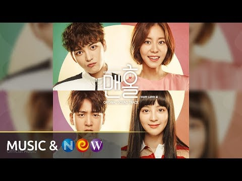[맨홀 OST] Norwegian wood(노르웨이 숲) - It's a secret(쉿! 비밀인데) (Official Audio)