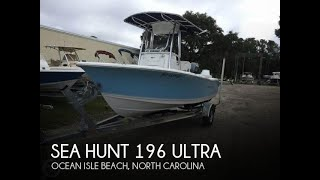[SOLD] Used 2015 Sea Hunt 196 Ultra in Ocean Isle Beach, North Carolina