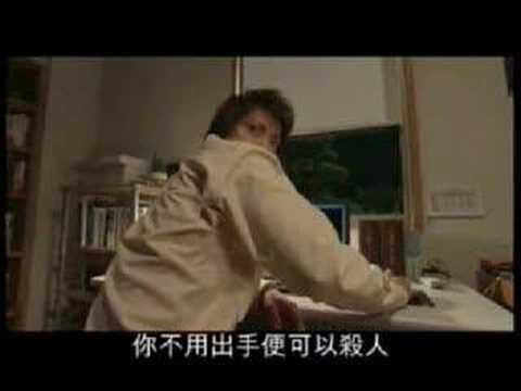 死亡筆記(真人電影版預告片) - YouTube