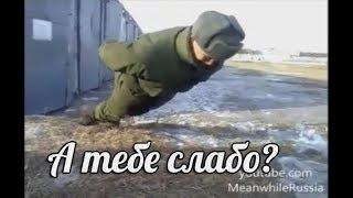 Иностранцы смотрят  Комментарии иностранцев под роликами
