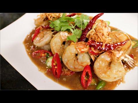 Tamarind Shrimp Recipe กุ้งผัดซอสมะขาม – Hot Thai Kitchen!
