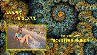 море 2014 г/д
