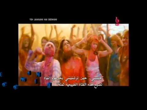 Song 25 Balam Pichkari مترجمة كاملة Yeh Jawaani Hai Deewani