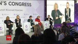 Жіночий конгрес розпочав форум із обговорення роботи жінок у політичних та військових сферах