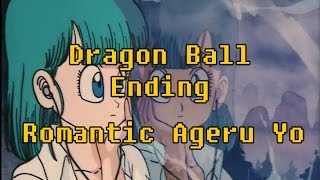 Dragon Ball - Romantic Ageru Yo Lyric (Short)