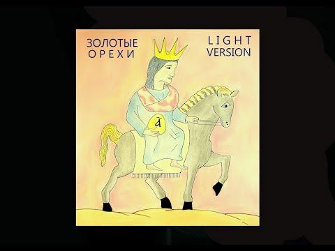 Песня Девочка - Адо скачать mp3 и слушать онлайн