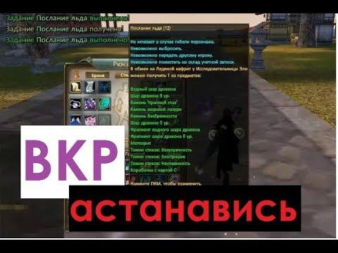КОШМАРИМ РАНДОМ PW