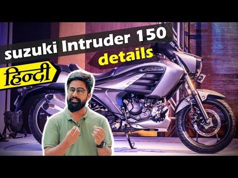 Suzuki Intruder 150 - Positive & Negative Points in Hindi   ICN Studio
